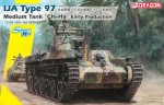 1-35-IJA-Type-97-Medium-Tank-Chi-Ha-Early-Production-Smart-Kit