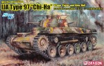 1-35-IJA-Type-97-Chi-Ha-w-57mm-Gun-and-New-Hull