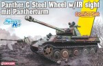 1-35-Panther-Ausf-G-Late-Production-Steel-Wheel-mit-Pantherturm