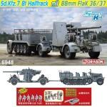 1-35-Sd-Kfz-7-8t-Halftrack-+-88mm-FlaK-36-37
