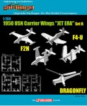 1-700-1950-USN-CARRIER-WINGS-SET-B-CH