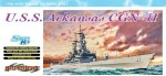 1-700-U-S-S-ARKANSAS-CGN-41