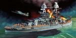 1-700-U-S-S-ARIZONA-BB-39-w-TYPE-97KATE-CARRIER-BOMBER-PEARL-HARBOR-ATTACK-7-DECEMBER-1941