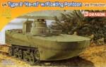 1-72-Type-2