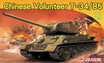 1-72-Chinese-Volunteer-T-34-85