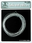 1-35-Tank-Steel-Cable-3-kabel