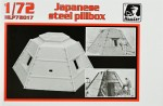 1-72-Japanese-steel-pillbox-resin-kit
