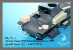 1-35-Upgrade-Panzer-35t-ACADEMY