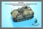 1-35-Add-on-armour-danish-M113-IFOR-Adademy-Tamiya
