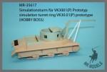 1-35-Turret-simulator-Vk30-01P