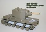 1-48-KV-2-Model-1941-update
