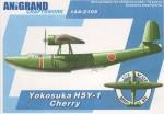 1-72-Yokosuka-H5Y-1-Cherry-IJN-Type-99-flying-boat-In-1934