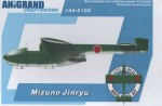1-72-Mizuno-Jinryu-Anti-tank-suicide-glider-In-early-1945-Japans-geography