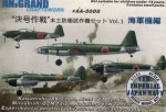 1-144-Experimental-defensive-airplanes-special-set-vol-1-