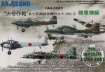 1-144-Experimental-defensive-airplanes-special-set-vol-2-