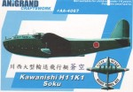 1-144-Kawanishi-H11K-1-Soku-Japan-ultimate-flying-boat-in-WWII