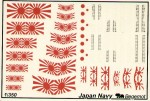 1-350-Japan-Navy-Navy-Flags-and-Markings-
