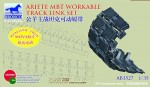 1-35-ITALIAN-C1-ARIETE-MBT-WORKABLE-TRACK-LINK-SET