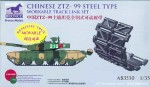 1-35-CHINESE-ZTZ-99-STEEL-TYPE-WORKABLE-TRACK-SET