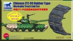 1-35-Chinese-ZTZ-99-Rubber-Type-Workable-Track-Link-Set