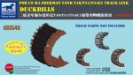 1-35-DUCKBILLS-For-US-M4-Sherman-Tank-T48-T51-T54E1-Track-Link