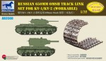 1-35-Russian-650mm-OMSH-Track-Link-set-for-KV-1-KV-2-workable