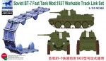 1-35-Russian-BT-7-Fast-Tank-Mod-1937-Workable-Track-Link-Set