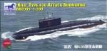 1-200-Russian-Kilo-Class-Type-636-Attack-Submarine