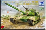 1-35-Chinese-PLA-Type-99-99G-MBT-with-a-AB3530-steel-workab