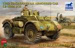 1-35-T17E2-Staghound-A-A-Armoured-Car