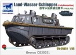 1-35-Land-Wasser-Schlepper-LWS-early-production