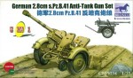 1-35-PZB41-Anti-Tank-Gun-Set
