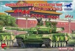 1-35-Chinese-ZTZ99A1-MBT