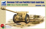 1-35-German-76-2mm-Pak36r-Anti-Tank-Gun