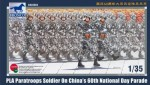 1-35-PLA-Paratroops-Soldier-on-National-Day-Parade
