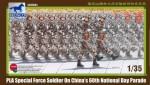 1-35-PLA-Special-Force-Soldier-on-National-Day-Parade