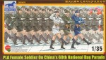1-35-PLA-Female-Soldier-on-National-Day-Parade