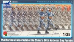 1-35-PLA-Marines-Force-Soldier-on-60th-National-Day-Parade