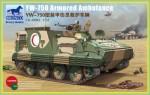 1-35-YW-750-Armored-Ambulance-Vehicle