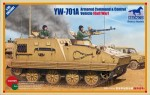 1-35-YW-701A-Armored-Command-and-Control-Vehicle-Gulf-War