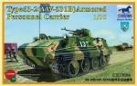1-35-YW-531B-APC