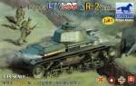 1-35-Skoda-LT-Vz35-and-R-2-Tank-2in1-Eastern-European-Axis-forces