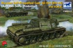 1-35-Russian-Self-Propelled-Gun-SU-152-KV-14-April-1943-early-production