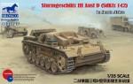 1-35-WWII-German-Assault-Gun-Sturmgeschtz-III-Ausf-D-SdKfz-142-in-El-Alamein