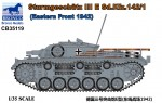 1-35-Sturmgeschutz-III-Ausf-E-Sd-Kfz-142-1-Eastern-Front-1942