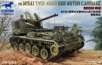 1-35-U-S-M19A1-Twin-40mm-Gun-Motor-Carriage-Korean-War