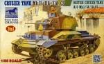 1-35-Cruiser-Tank-Mk-II-IIA-IIA-CS