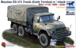 1-35-Russian-Zil-131-Truck-Early-Version