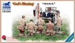 1-35-Gods-Blessing-US-infantry-WWII