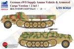 SALE-1-35-German-sWS-Supply-Ammo-Vehicle-and-Armored-Cargo-Version-2in1